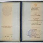 диплом медико-профилактическое дело